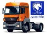 ایران خودرو دیزل / IRAN KHODRO DIESEL