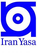 ایران یاسا تایر و رابر / iran Yasa Tire & Rubber