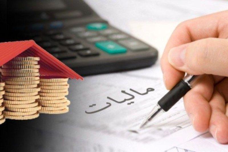 رییسجمهور آینده نظام مالیاتی کشور را متحول کند