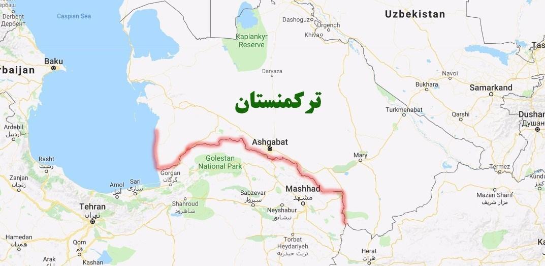 شیوه تایید اسناد کالاهای صادراتی به ترکمنستان