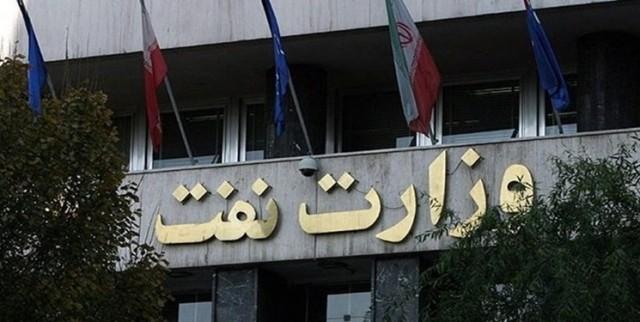 چه کسانی میتوانند سکان وزارت نفت دولت سیزدهم را به دست بگیرند؟