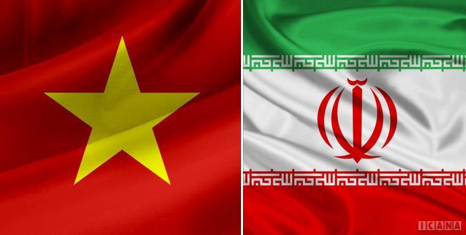 نشست تجاری فناوری مجازی ایران-ویتنام