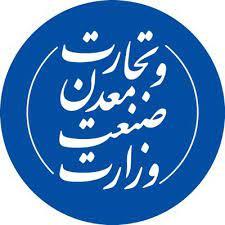 بهانه تراشی وزارت صمت برای تبرئه خود از مشکلات