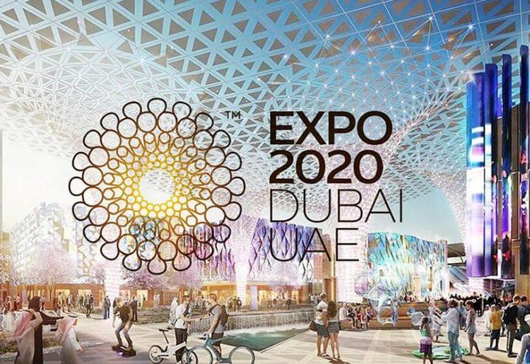 برگزاری نمایشگاه اکسپو 2020 دبی