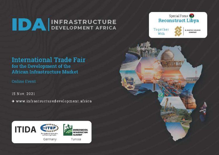 نشست اینترنتی تحت عنوان IDA توسعه زیرساخت در افریقا